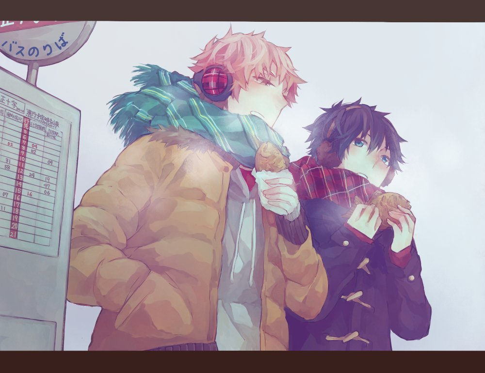 anime, ao no exorcist, blue exorcist, rin, shima