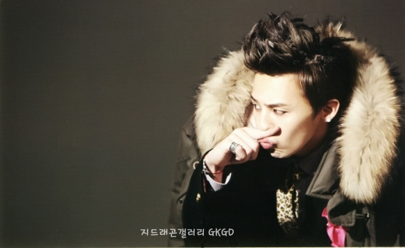 big bang, g dragon, g dragon style book, gd bean pole, korean boy