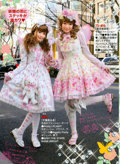 bag, bow, bows, bunny, candy, dress, dresses, flower, flowers, girl, hair, japan, japanese, kera, kera magazine, mori, mori girl, photo, photography, pink, pretty, print, rabbit, shoes, small, streetsnap, tall, wand, withe, yellow