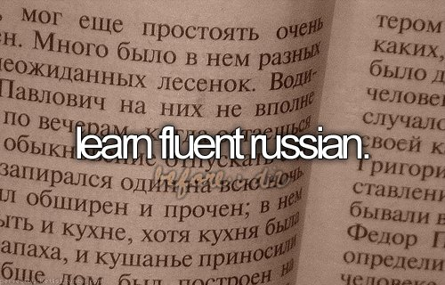 before i die, bucket list, bucketlist, love, russian