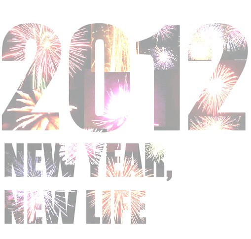 2012, colors, firework, fireworks, life, new life, new year, year