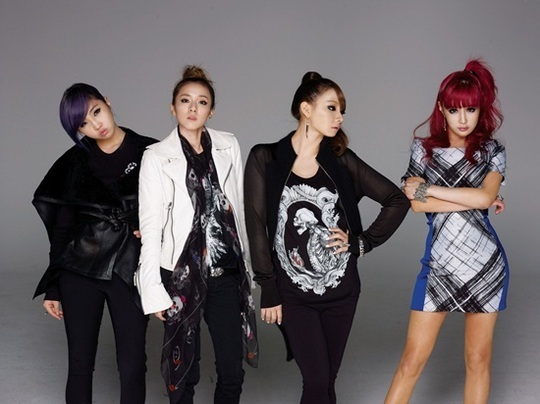2ne1, asian, beautiful, bom, chic