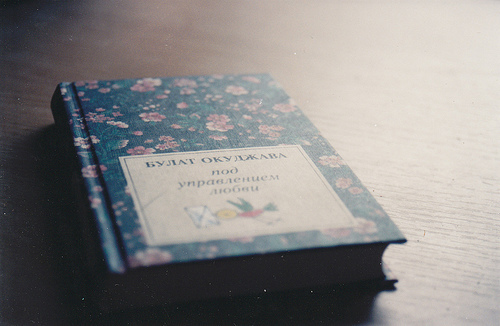 book, flowers, photography, vintage