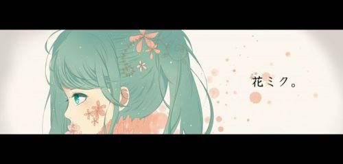 adorable, amazing, anime, anime girl, art, beatiful, black, blue eyes, blue hair, cute, draw, eyes, fashion, female, flowers, girl, hair, hatsune miku, ilustration, image, kawaii, miku, style, vocaloid
