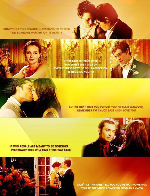 blair and chuck quotes - photo #19