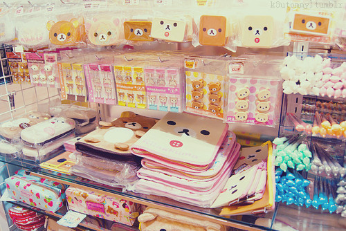 case, cute, japan, japanese, kawaii, kiiroitori, korilakkuma, pen, pencil, pencil case, rilakkuma, san-x, stationery