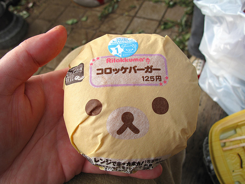 burger, cute, cute food, food, kuma, rilakkuma