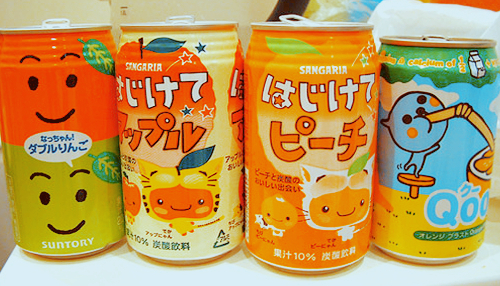 cane, cool, cute, drink, japanese, lovely, orange